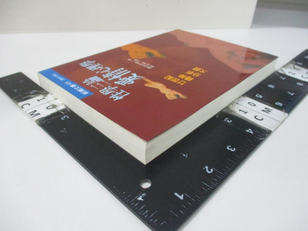 【書寶二手書T5/心理_HPD】性學三論愛情心理學_佛洛伊德
