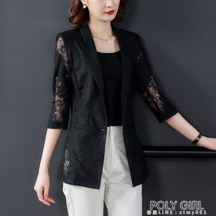 新年鉅惠▶黑色蕾絲西裝外套女春季新款百搭職業中長款修身七分袖春夏上衣潮