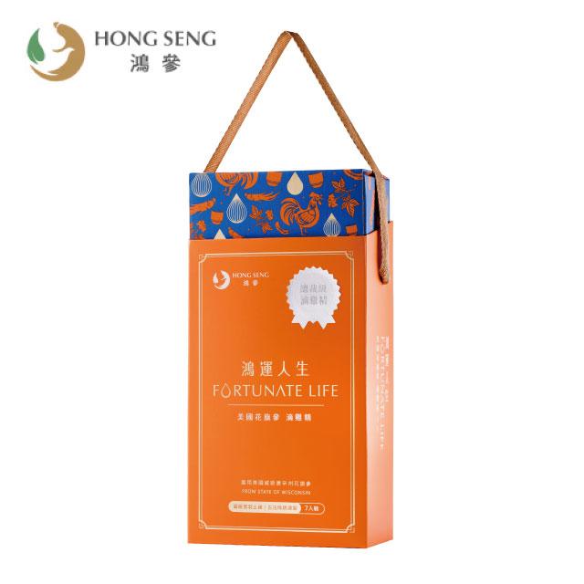 【鴻參】花旗參滴雞精(7入)★厚工陶滴保留營養精華、安心品質多項檢驗合格