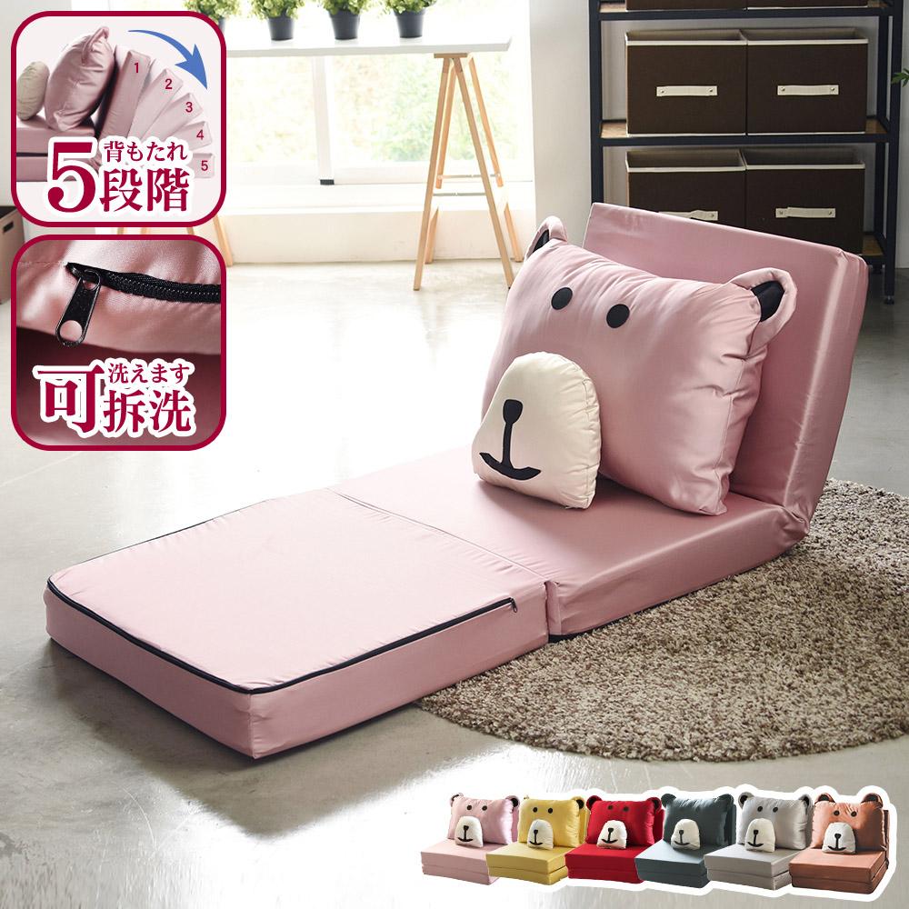 彈力激厚慵懶小熊沙發床(六色) MIT台灣製 完美主義【Y0182】