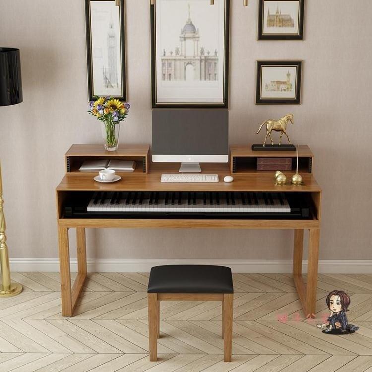 音樂工作台 實木琴桌電鋼琴架子錄音棚工作台音樂製作編曲桌調音台MIDI鍵盤桌【顧家家】