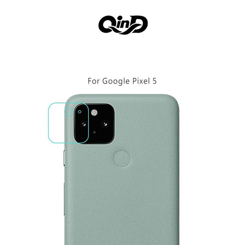 【愛瘋潮】99免運 鏡頭貼 QinD SAMSUNG S20 FE ASUS Google SONY Xperia 5 II 鏡頭玻璃貼(兩片裝)