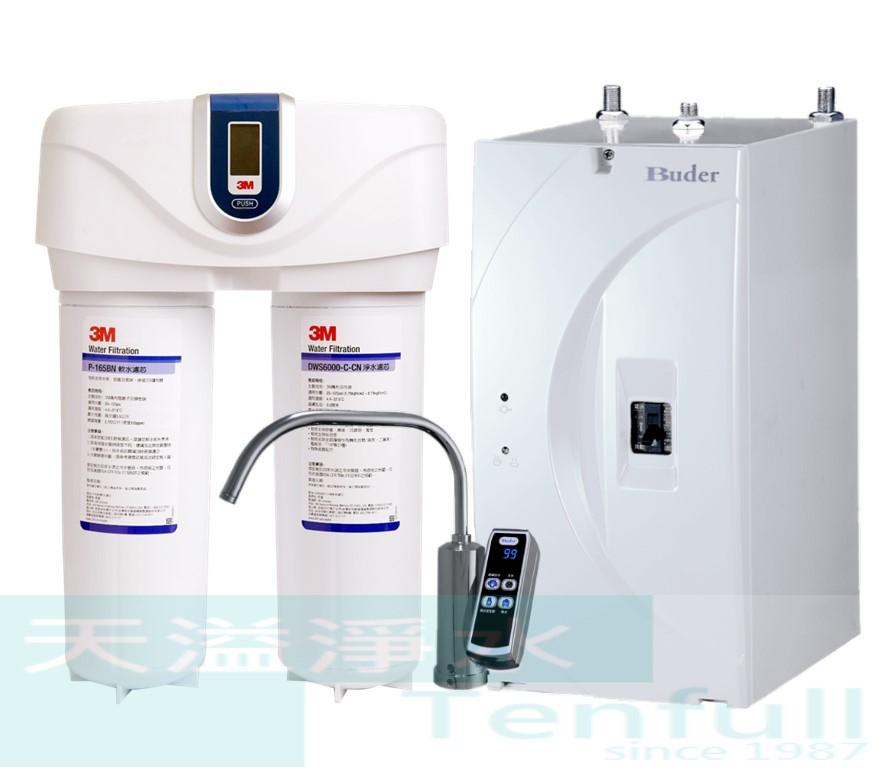 《普德Buder》BD-3004NI無壓力設計廚下型飲水機★搭配3M智慧型雙效淨水器DWS6000-ST ★