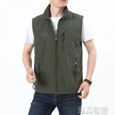 馬甲外套男馬甲男春秋季外穿薄款中戶外釣魚攝影馬夾簡單速乾大碼坎肩背心免運 輕衣