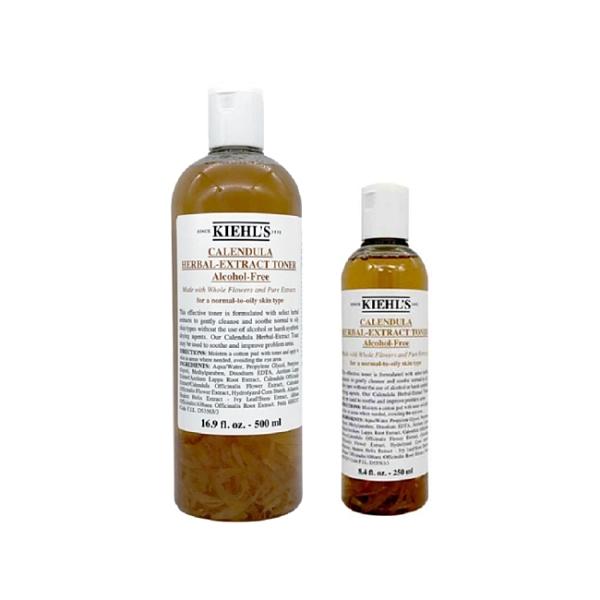 Kiehl's契爾氏 金盞花植物精華化妝水超值組(250ml+500ml)
