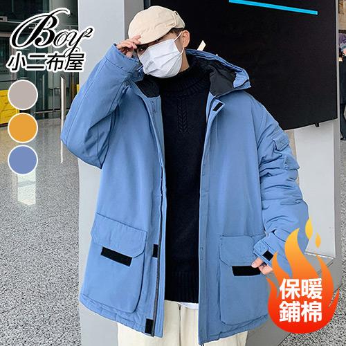 BOY2小二布屋 【NQ980044】鋪棉外套 工裝簡約素面風衣連帽夾克