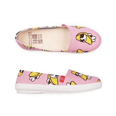 【台福製鞋】可愛香蕉狗平底鞋-粉(T1506)