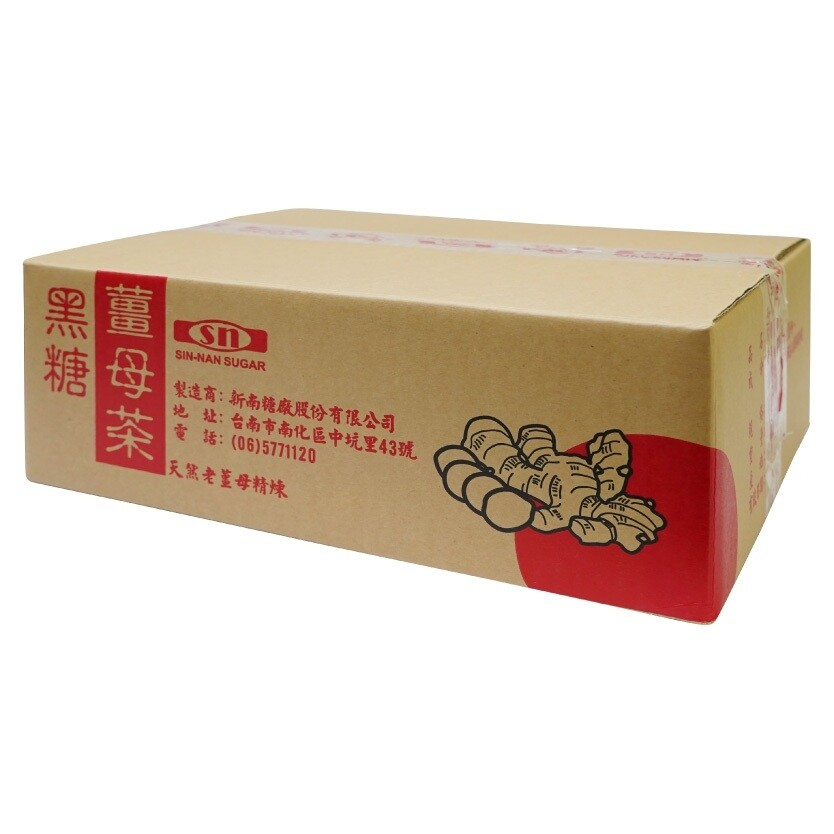 新南糖廠黑糖薑母茶_香辣不嗆辣/薑母茶/溫暖 7kg(350g*20包)