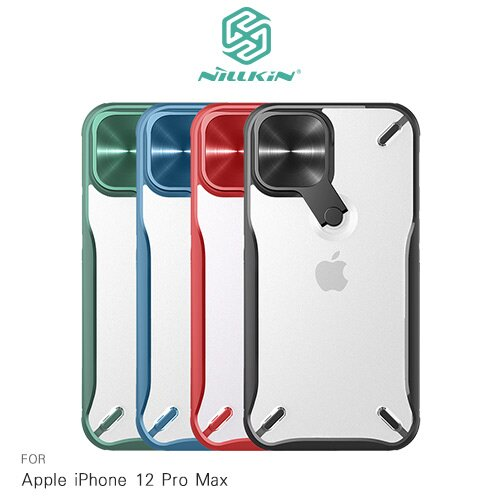 NILLKIN Apple iPhone 12 Pro Max 6.7吋 炫鏡支架保護殼