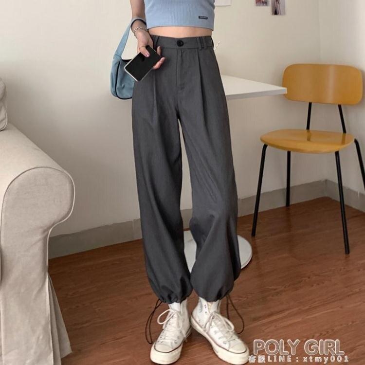新年鉅惠▶寬鬆抽繩束腳工裝褲女夏季2020新款褲子高腰休閒褲顯瘦薄款哈倫褲