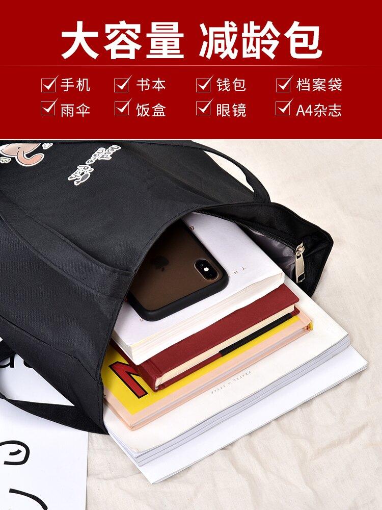 帆布包女單肩手提包學生帆布袋手提袋手拎布袋包大容量布袋子