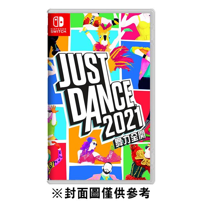 【NS】舞力全開 2021 Just Dance. 2021《中文版》
