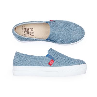 【台福製鞋】網格織布厚底鞋-藍(T0630)