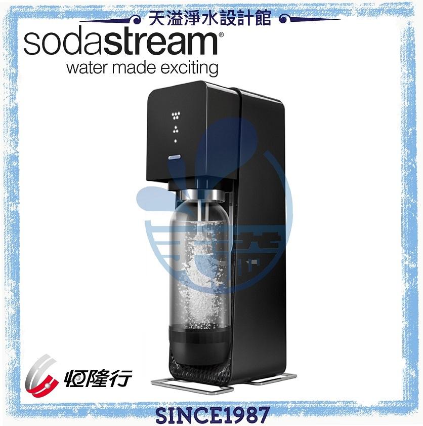 【英國Sodastream】Source Plastic氣泡水機【沉穩黑】【全新扣瓶設計】【加贈寶特瓶組】【恆隆行授權經銷】