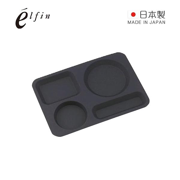 【日本高桑金屬】日製不鏽鋼限定色個人餐盤-黑色