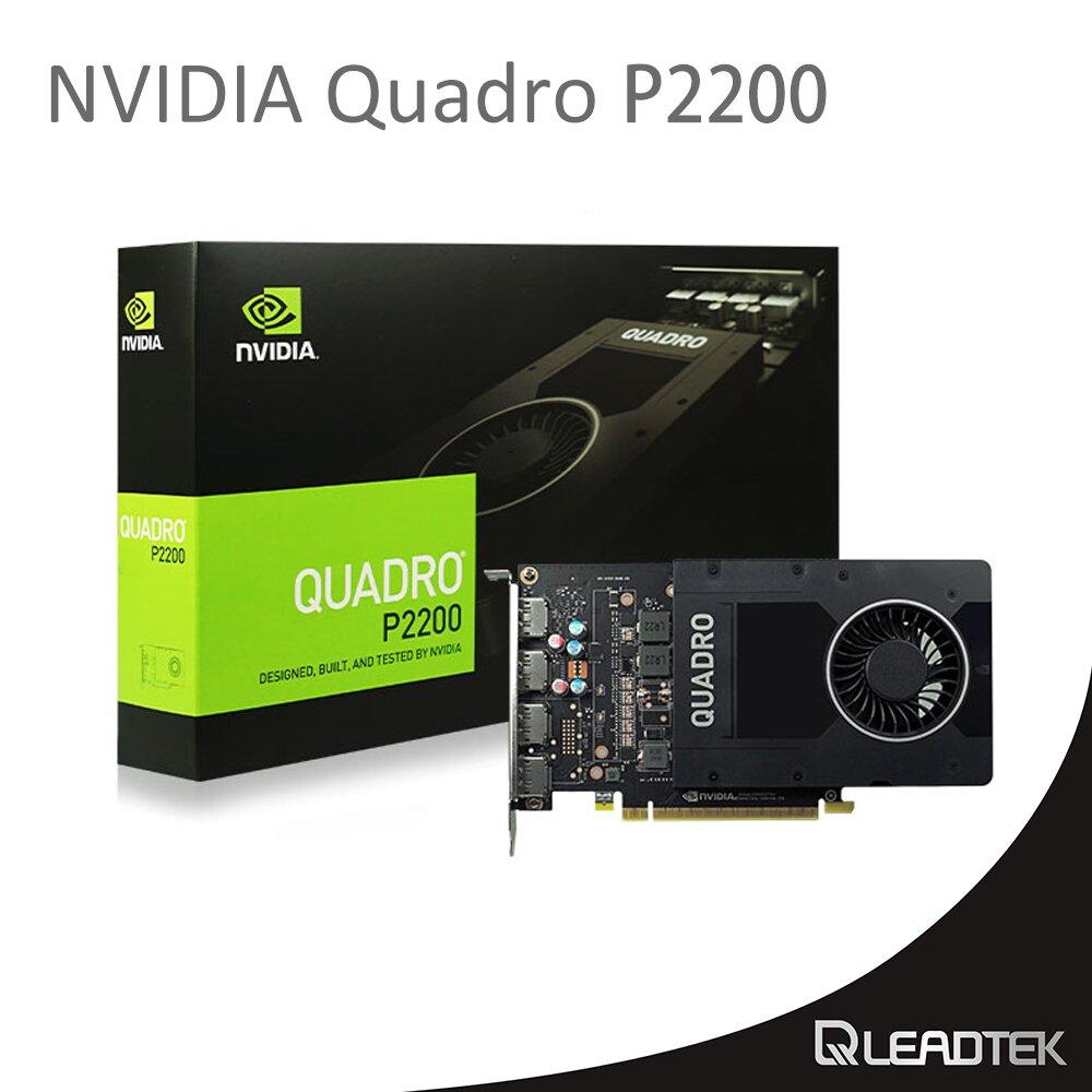 ★快速到貨★麗臺 NVIDIA  繪圖卡 Quadro  P2200