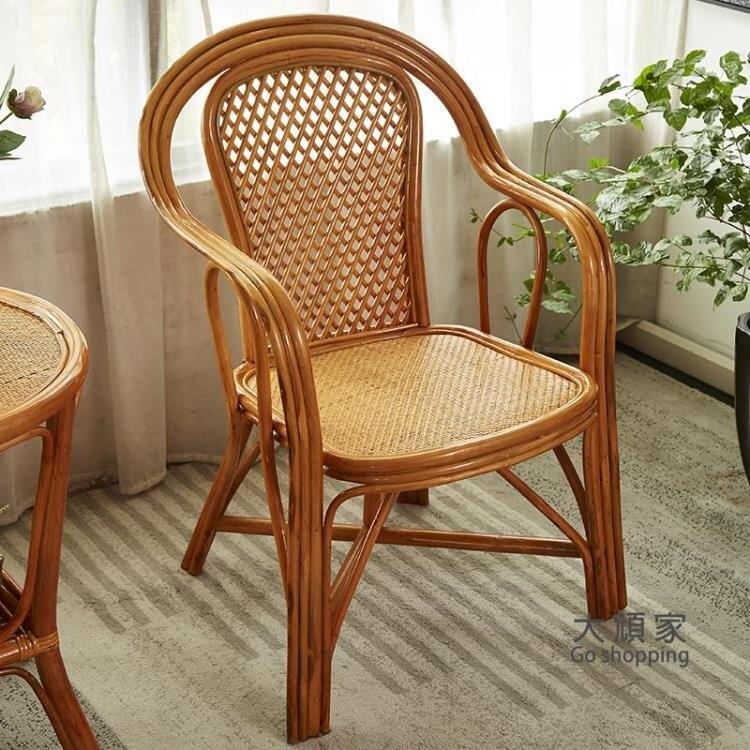 藤椅 藤椅陽台戶外小桌椅藤椅單人三件套桌椅組合簡約休閒庭院桌椅 休閒椅T