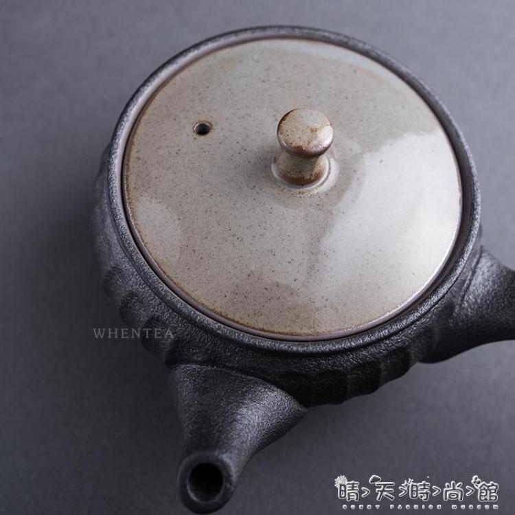 茶杯套裝 |日式和風鐵銹釉 創意簡約陶瓷粗陶整套家用茶具套裝送禮盒裝[優品生活館]