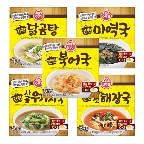 不倒翁簡便湯5種集錦 幹明太魚湯/海帶湯/模塊湯