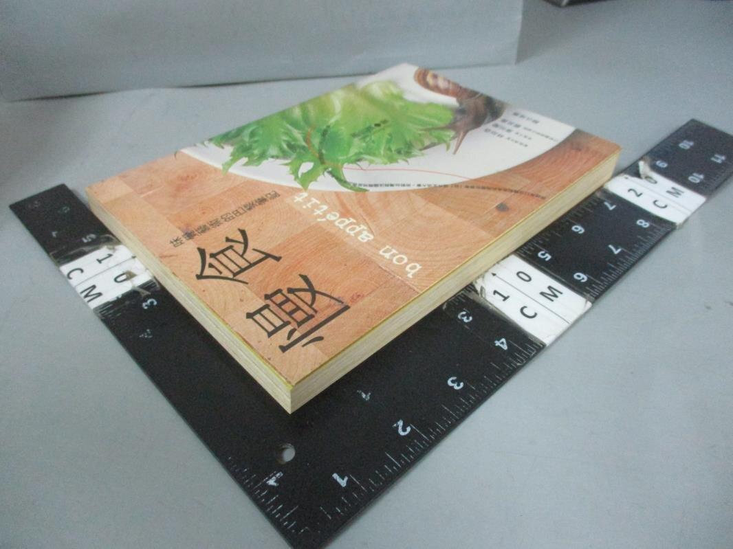 【書寶二手書T2/餐飲_BGK】慢食-味覺藝術的巴黎筆記_謝忠道