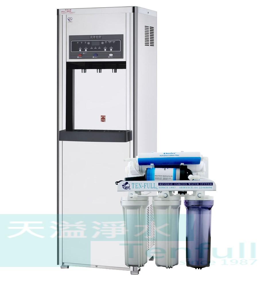 《豪星HaoHsing》HM-3187冰冷熱三溫落地飲水機☆內置TF104 標準型RO逆滲透☆☛加碼贈送一年份濾心