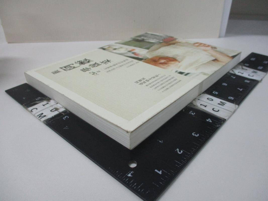 【書寶二手書T9/餐飲_I1B】跟阿嬤學做菜:家傳食譜&灶腳裡的料理智慧_好吃編輯部