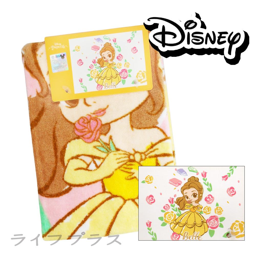 迪士尼公主系列童巾-美女與野獸-1入