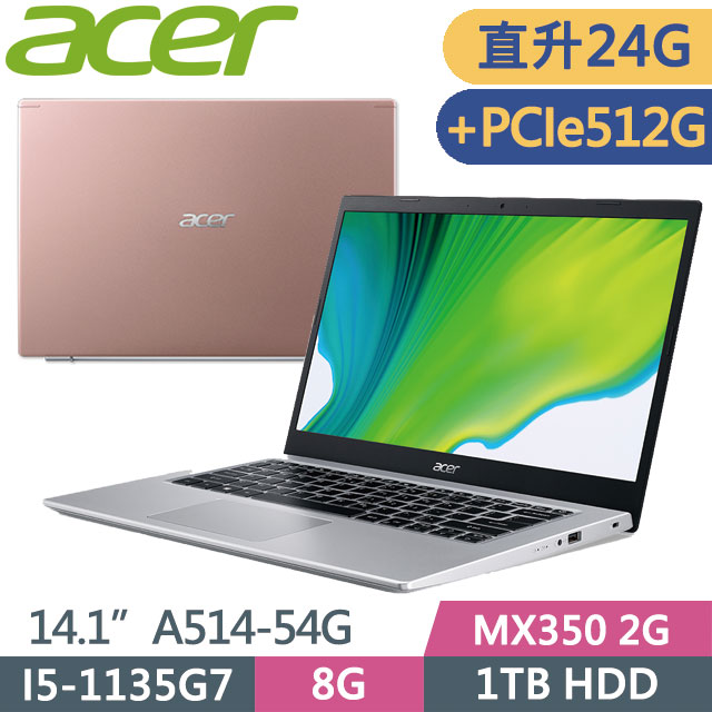 ACER Aspire A514-54G-521D 粉紅(I5-1135G7/8G+16G/PCIe512G+1T/MX350 2G/14FHD IPS/W10)特仕
