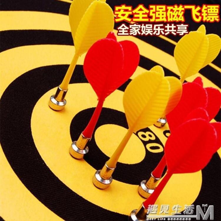 飛鏢盤套裝 磁性飛鏢兩面大號飛鏢靶安全吸鐵石磁鐵飛標隆峰健身  WD