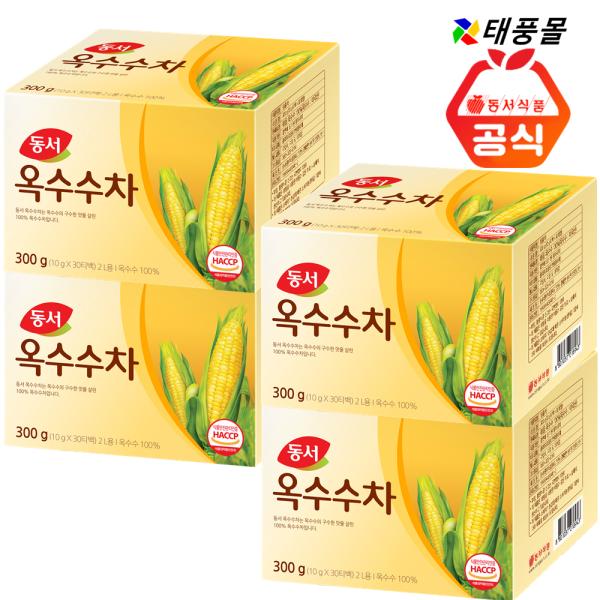 [颱風商城] 東西 玉米茶 30Tx4個 [大麥茶/玉竹茶/決明子茶/小大麥茶/五穀茶/泡茶]