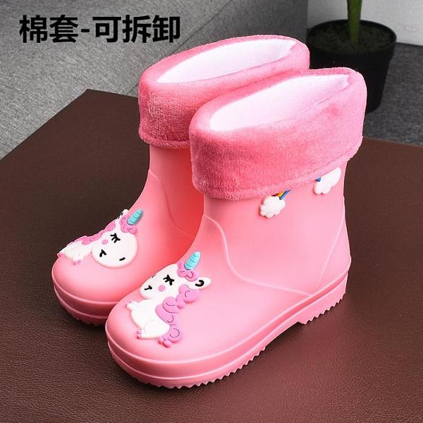 兒童雨鞋雨衣套裝男童女童防滑水鞋四季卡通可愛公主加絨雨靴小孩