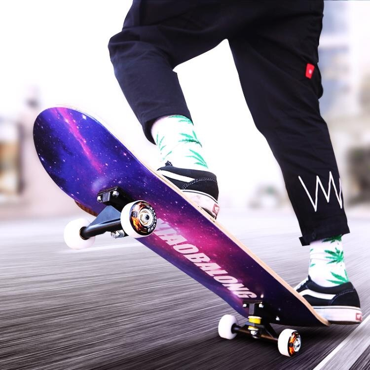 滑板初學者成人專業板短板男孩女生青少年兒童四輪滑板車 NMS