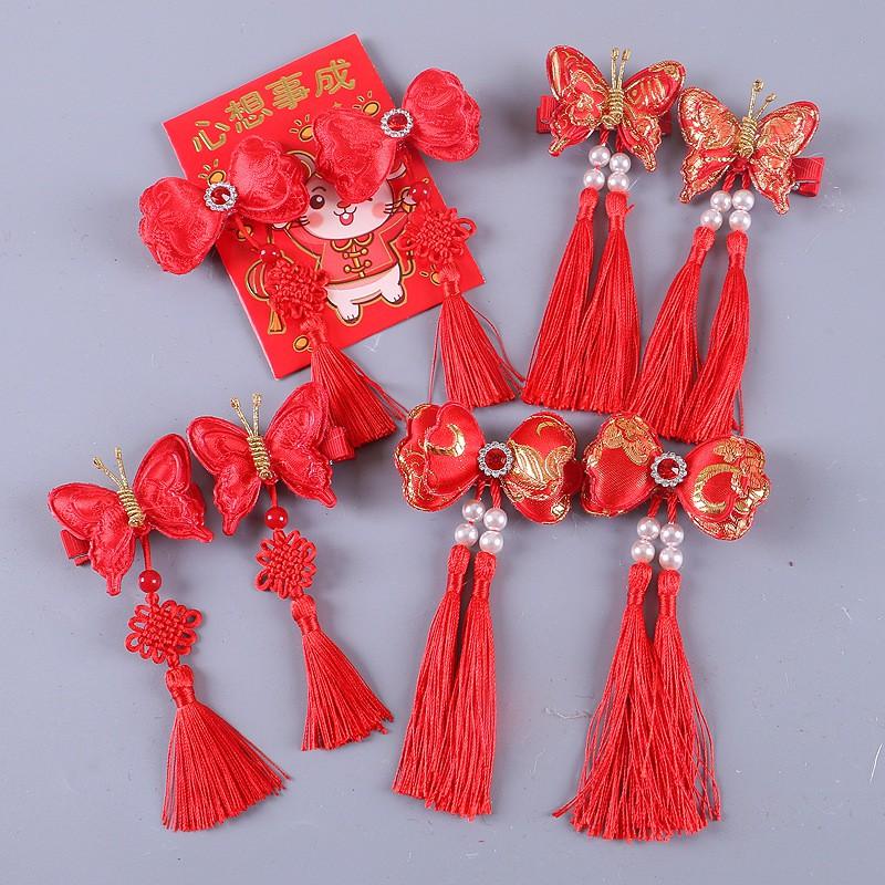 新年款兒童喜慶發飾 中國風女童發飾 新年古風蝴蝶結髮夾 一對裝【IU貝嬰屋】