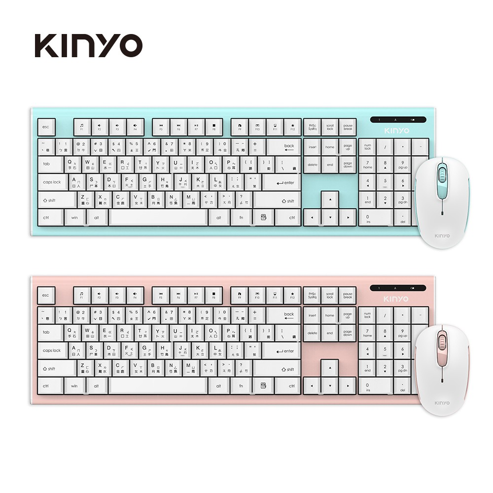 KINYO 無線鍵鼠組 鍵鼠組 巧克力鍵盤 隨插即用 馬卡龍色 超薄鍵盤 省電力 GKBM-883 廠商直送 免運