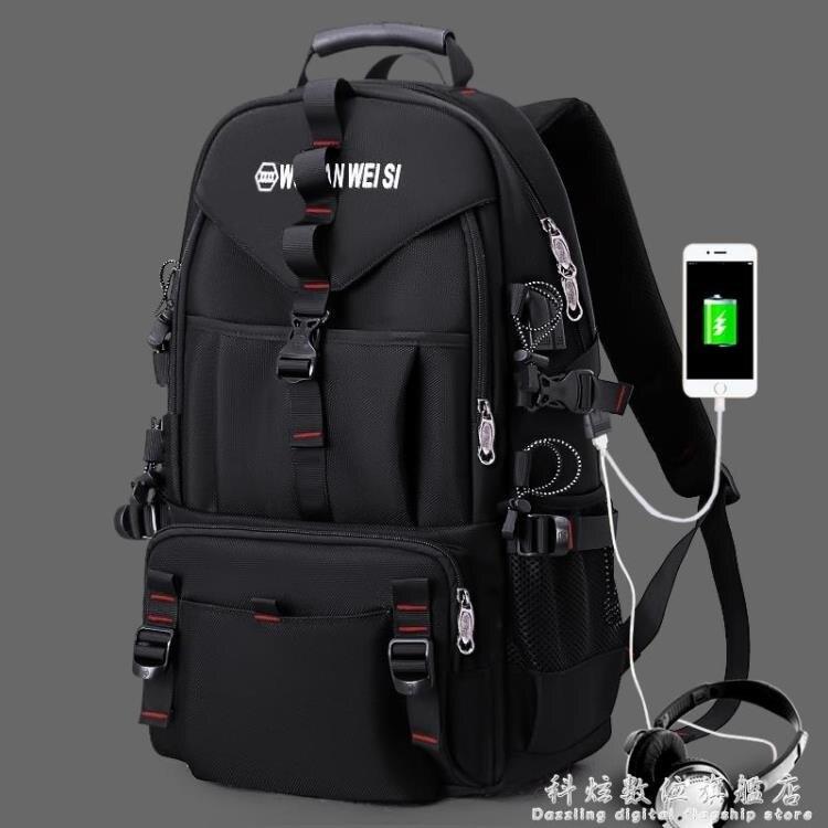 現貨背包男雙肩包旅行戶外輕便旅游行李包休閒時尚潮流大容量登山書包