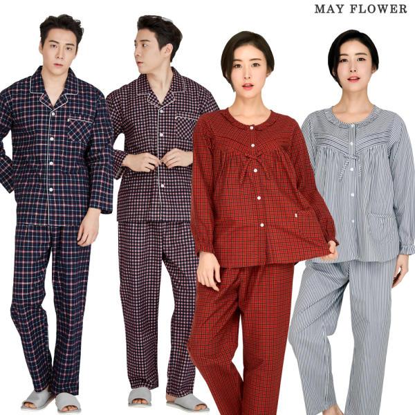 [May Flower] 春季 秋冬 純棉 7分 長袖 女士 情侶 睡衣 上下套裝 連衣裙 大尺碼 睡衣
