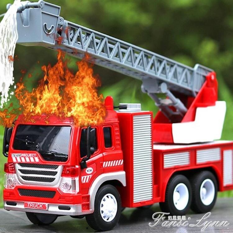 新年鉅惠▶兒童消防車玩具車可噴水男孩1一2-3歲4寶寶汽車員大號6云梯救援車-現貨