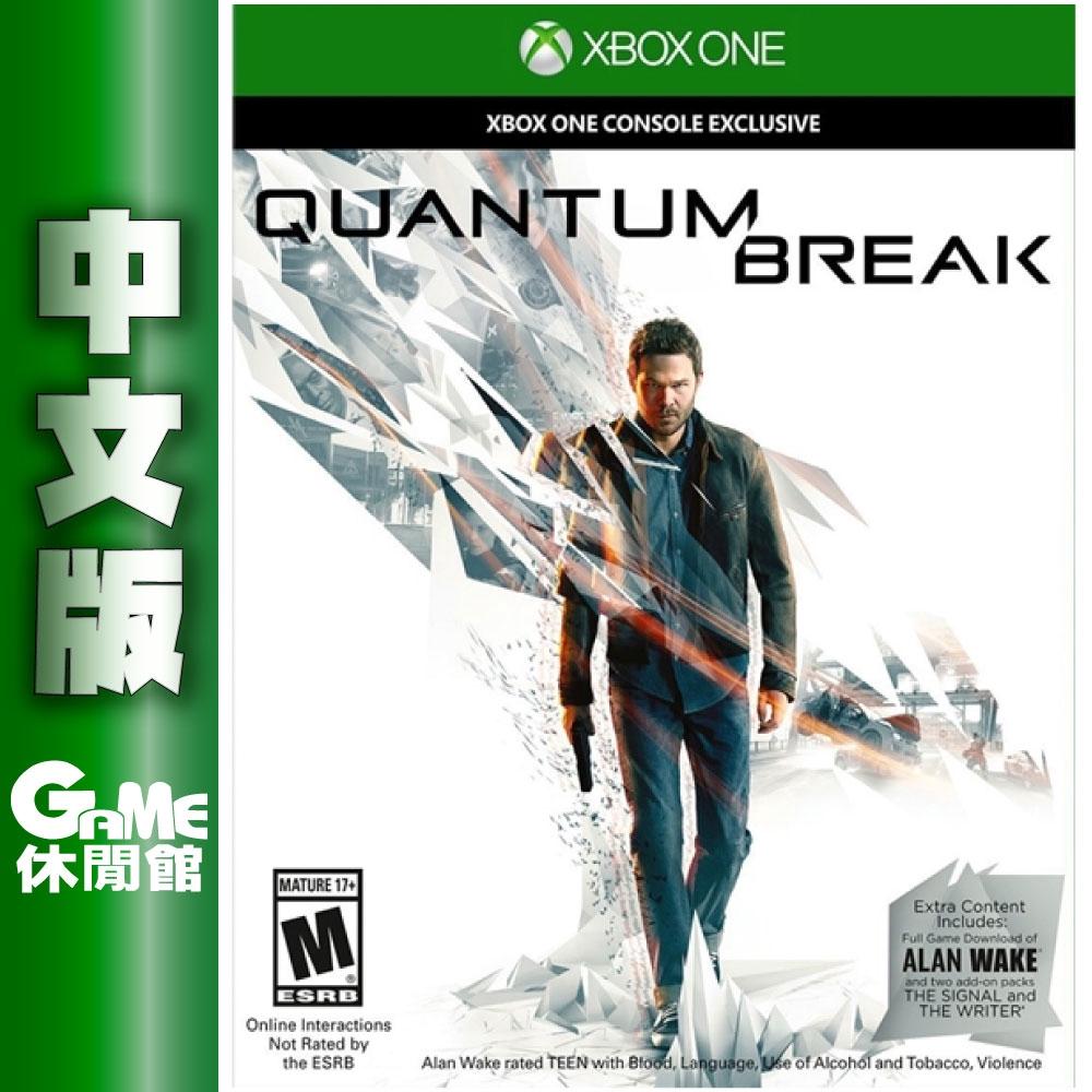 XBOX ONE《量子裂痕Quantum Break》中文版【盒裝現貨新品未拆】【GAME休閒館】