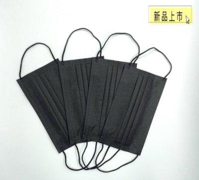 現貨50/入三層防護口罩黑色熔噴黑口罩95+熔噴布 水刺布