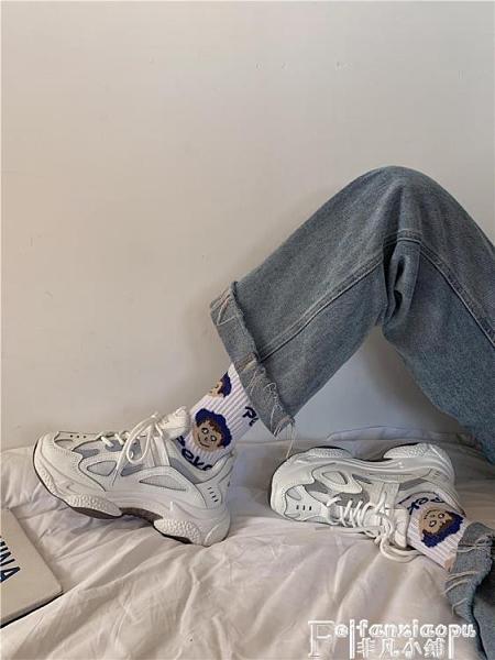 運動鞋 老爹潮鞋女春季新款百搭透氣厚底學生ins網紅休閒超火運動鞋2021 非凡小鋪 新品