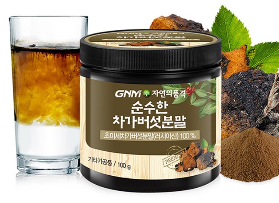 天然品質 俄羅斯雪佛蘭茶蘑菇粉 100g 2瓶
