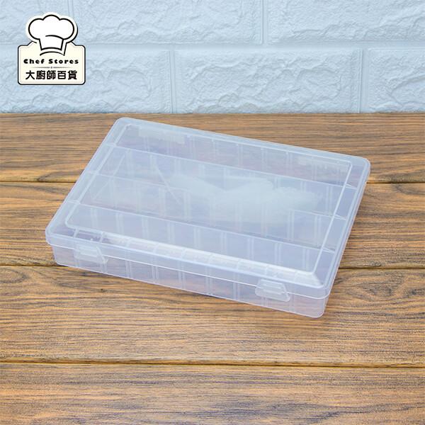 樹德多格風格小集盒小物收納盒分類盒整理盒so-2518-大廚師百貨