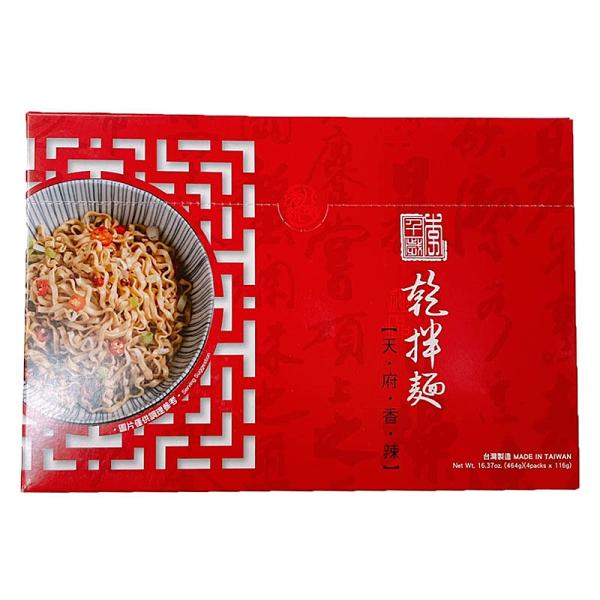 李千歲乾拌麵-天府香辣(全素)(116gx4包入)464g 【康鄰超市】