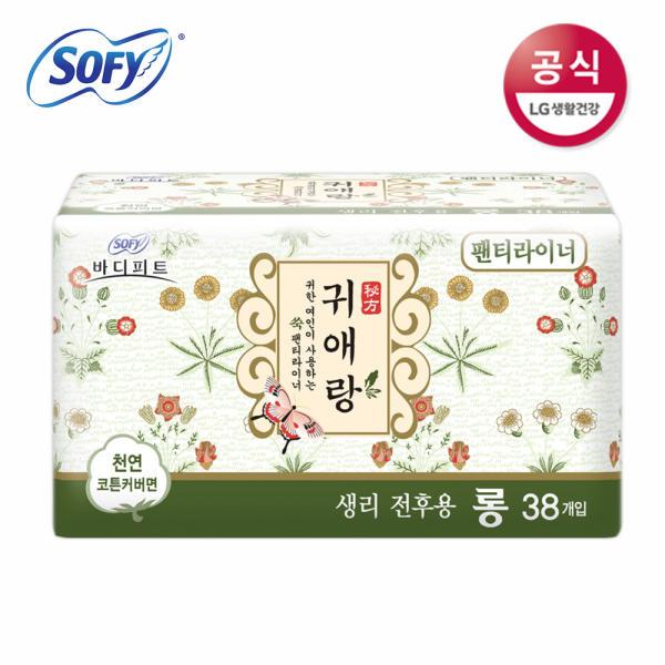 SUPY Body Fit衛生巾 貴愛和內褲眼線筆 長 38P