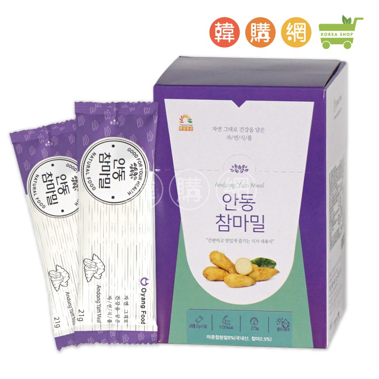 韓國伍陽安東山藥沖泡飲273g(21gX13入)【韓購網】