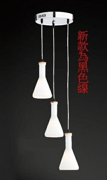 燈飾燈具【燈王的店】城市美學 造型吊燈3燈   ☆ F03019249-2