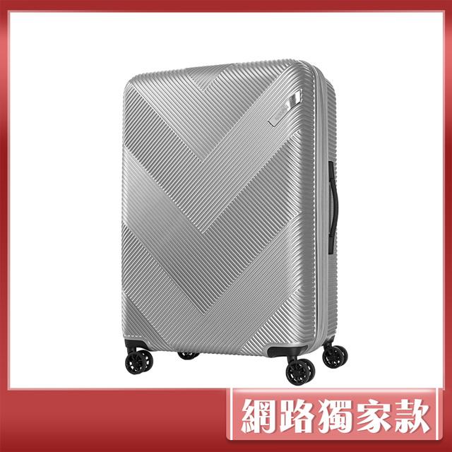 AT美國旅行者 29吋Hygge防盜防爆拉鍊可擴充行李箱(銀)+AT美國旅行者 密碼鎖行李箱綁帶(銀)