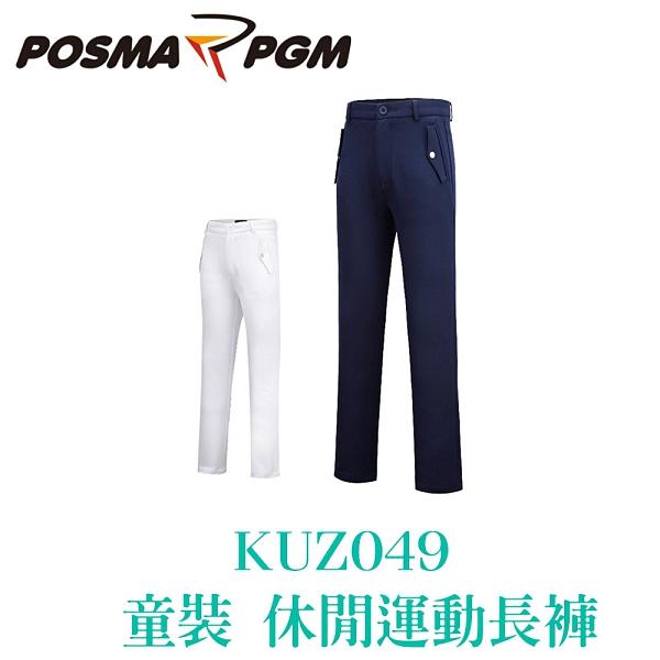 POSMA PGM 童裝 長褲 修身 鬆緊帶 素色 舒適 透氣 黑 KUZ049BLK