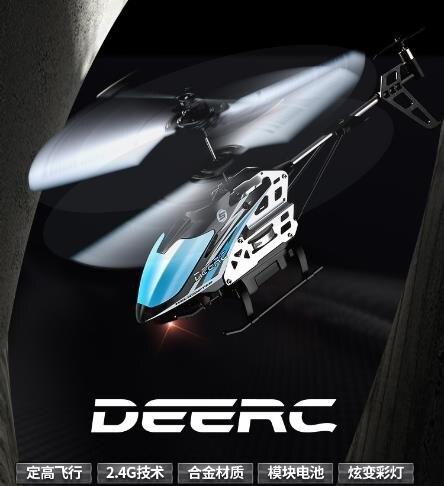 遙控飛機 遙控飛機兒童直升機小型防撞耐摔迷你無人機飛行器小學生玩具男孩