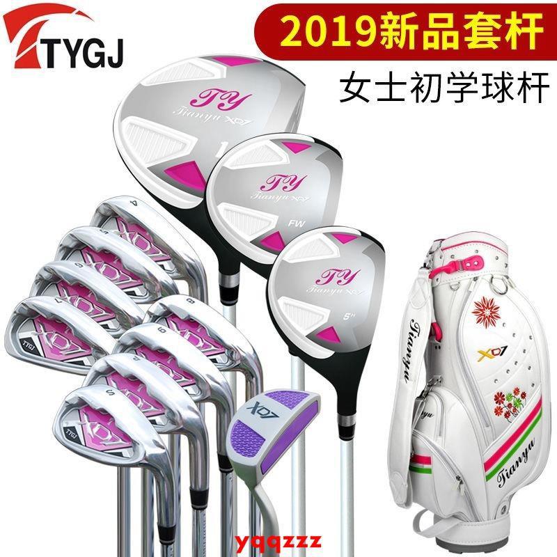 送手套球包TTYGJ 高爾夫球桿 女款套桿全套女款高爾夫初學練習桿堅固耐打優雅高雅大方手感好壽命長易上手